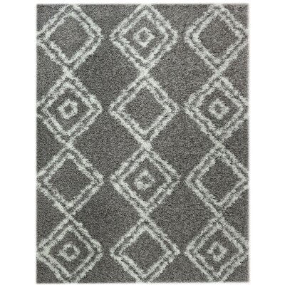 Gray/White Area Rug Rug Size: 2 x 3