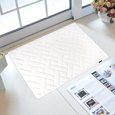 Uzoh Memory Foam Kitchen Mat Color: White