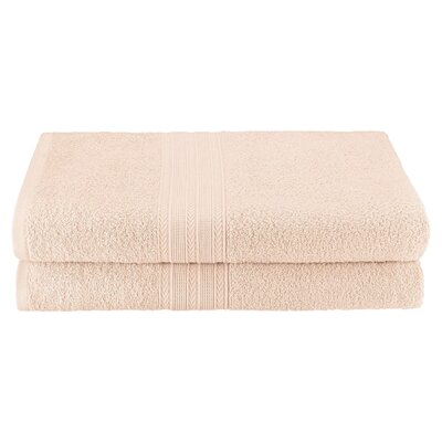 Petrie 2 Piece Bath Sheet Color: Ivory