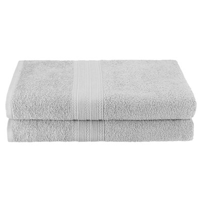 Petrie 2 Piece Bath Sheet Color: Silver