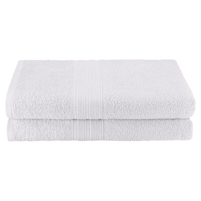 Petrie 2 Piece Bath Sheet Color: White