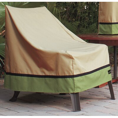 Signature XL Patio Chair Cover