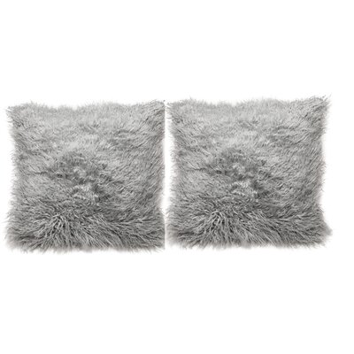 Throw Pillow Case (Set of 2) Color: Gray