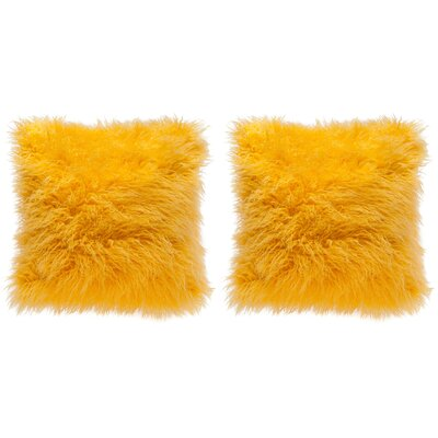 Throw Pillow Case (Set of 2) Color: Yellow