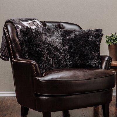 Throw Pillow Case Color: Black
