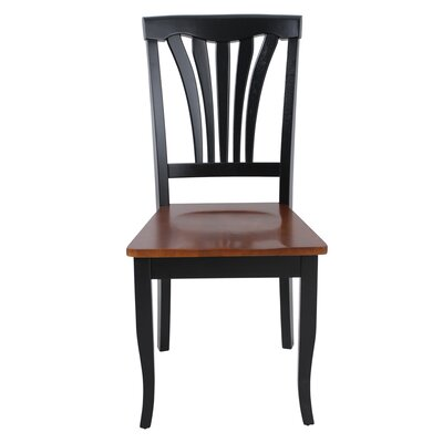 Side Chair Finish: Black / Saddle Brown