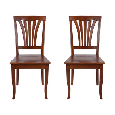 Two Sturdy Solid Wood Dining Chair Finish: Saddle Brown