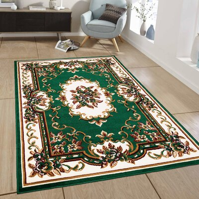 Green Area Rug Rug Size: 39 x 51
