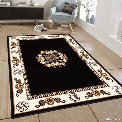 Black Area Rug Rug Size: 52 x 71