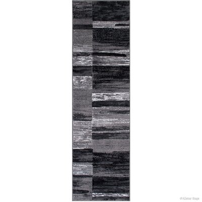 Ingram High-Quality Shadow Area Rug Rug Size: 710 x 10