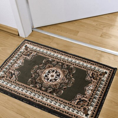 Armentrout Doormat Accent Rug
