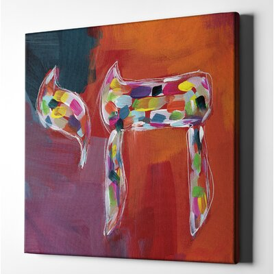 'Chai of Colors' Acrylic Painting Print on Wrapped Canvas Size: 18
