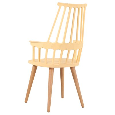 Arm Chair Finish: Beige