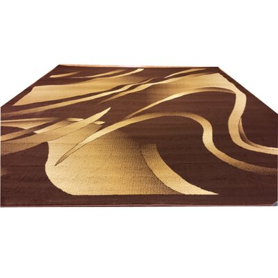 Brown Area Rug Rug Size: 2 x 3