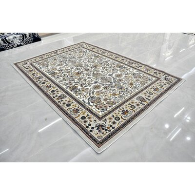 Cream Area Rug Rug Size: Runner 27 x 910
