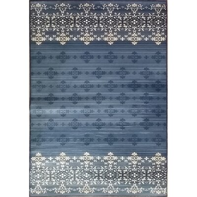 Cahlil Modern Gray Area Rug Rug Size: 711 x 910