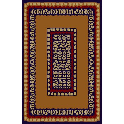 Carmen Brown Area Rug Rug Size: 711 x 910