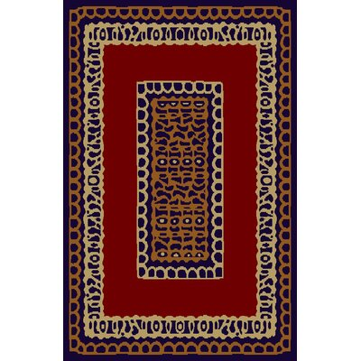 Carrie Red/Brown Area Rug Rug Size: 53 x 72