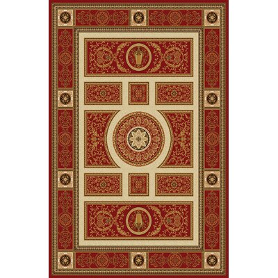 Germencik Modern Red Area Rug Rug Size: 711 x 910