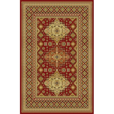 Germencik Modern Red Area Rug Rug Size: 53 x 72