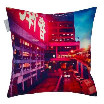 Ferry Pier Pillow Cover