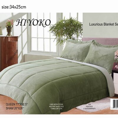 Hiyoko 3 Piece Queen Comforter Set Color: Sage