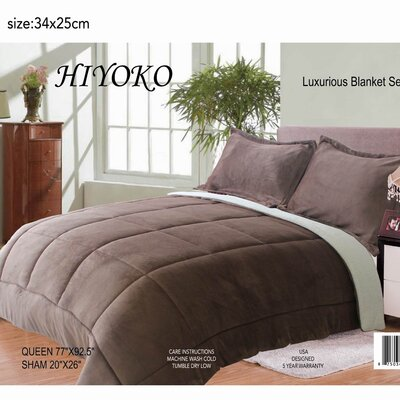 Hiyoko 3 Piece Queen Comforter Set Color: Taupe