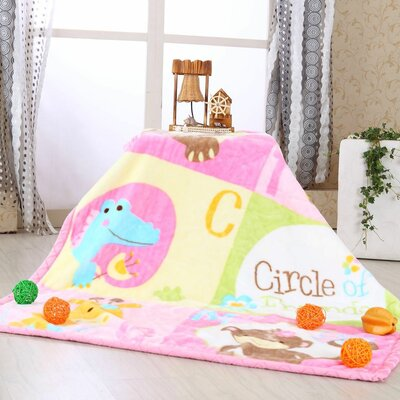 Hiyoko Luxury Baby Blanket