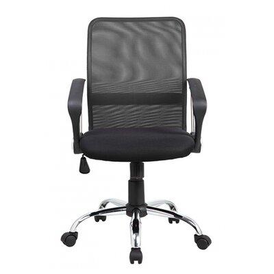 Kids Desk Chair UOC-8075-BK