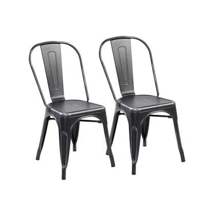Side Chair Color: Antique Black Silver