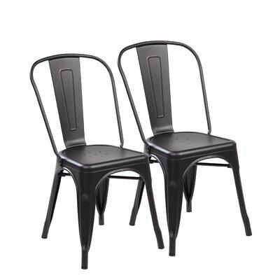 Side Chair Color: Matte Black