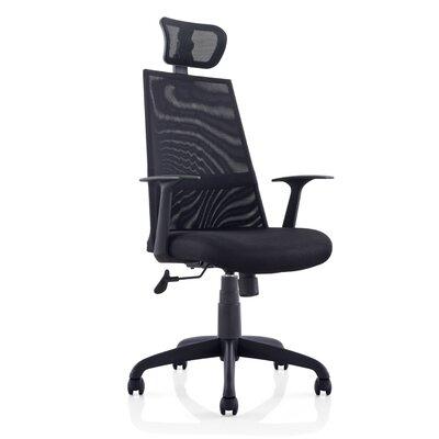 Mesh Desk Chair MSH122BK