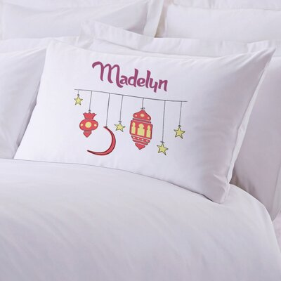 Personalized Stars and Lanterns Pillowcase