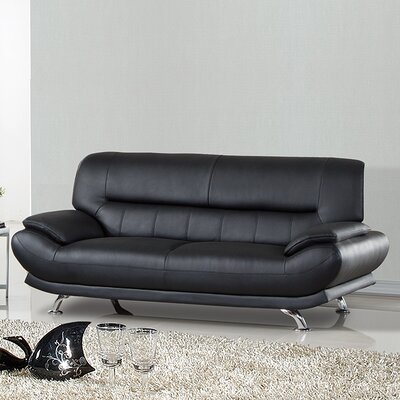Arcadia Leather Sofa Upholstery: Black