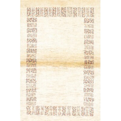Fine Persian Gabbeh Hand Knotted Wool Ivory Area Rug