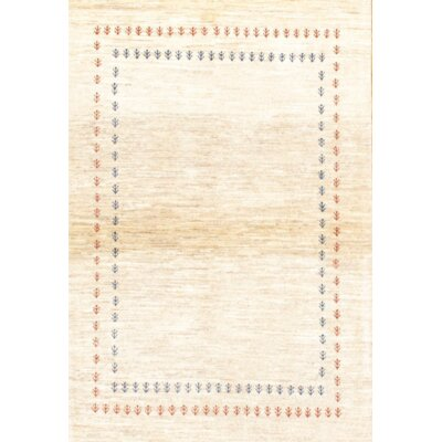 Persian Fine Gabbeh Hand-Knotted Wool Ivory Area Rug