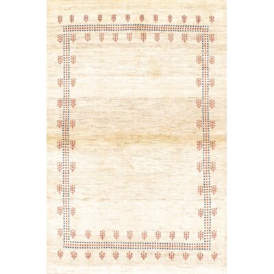 Fine Persian Gabbeh Hand-Knotted Wool Ivory Area Rug