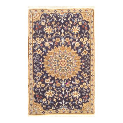 Persian Nain Hand-Knotted Wool Beige/Blue Area Rug