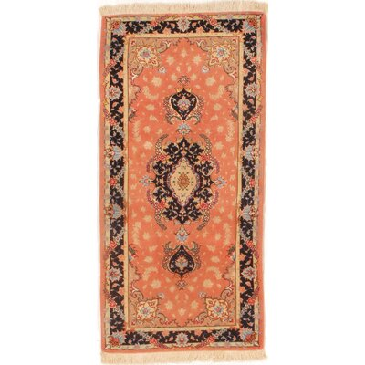 Genuine Persian Tabriz Hand Knotted Wool Peach Area Rug