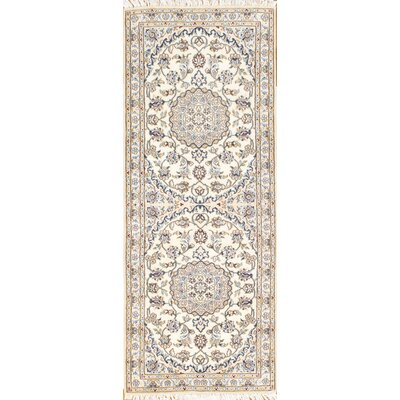 Genuine Persian Hand-Knotted Wool Ivory Area Rug