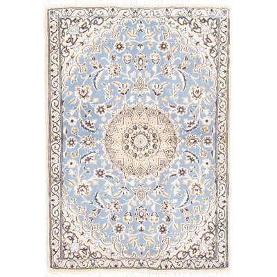 Genuine Persian Nain Hand-Knotted Wool/Silk Beige Area Rug