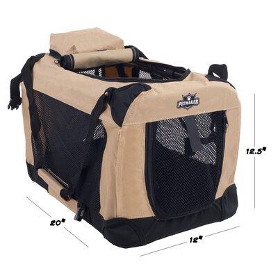 Soft Sided Pet Crate Size: 12.5H x 12W x 20L, Color: Khaki
