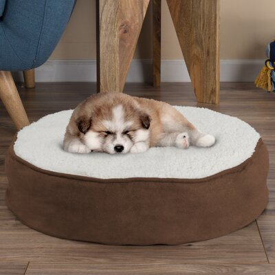 Deena Round Sherpa Memory Foam Pet Pillow Size: Large (42 W x 42 D x 5 H), Color: Brown