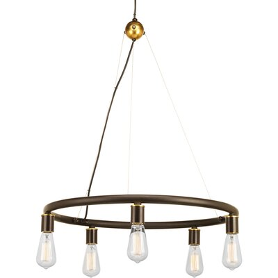 Terrest 5 Light Chandelier