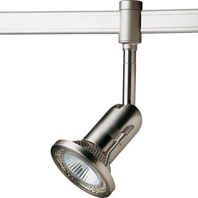 Illuma-Flex 1-Light Adjustable MR-16 Track Head