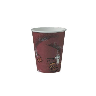 Hot Drink Polylined Paper Cups Bistro Design in Maroon SCC378SI