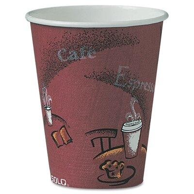 Company Bistro Design Hot Drink Cups, Maroon, 500/Carton SCCOF8BI0041