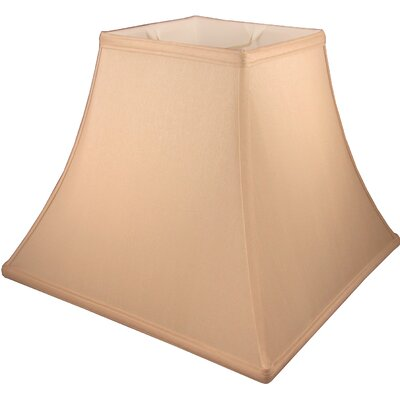 20 Faux Silk Bell Lamp Shade Color: Honey