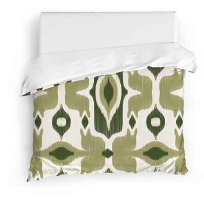 Cosmos Duvet Cover Size: King, Color: Green