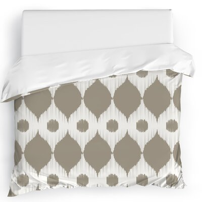 Forrest Rain Duvet Cover Color: Ivory/Brown, Size: Twin